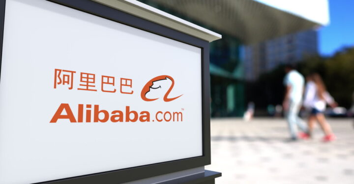 Culture Fail of the Month: Alibaba